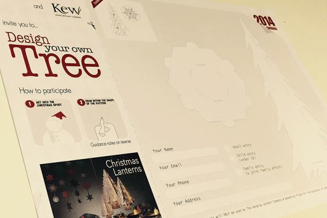 Design your own Lasercut Christmas Tree