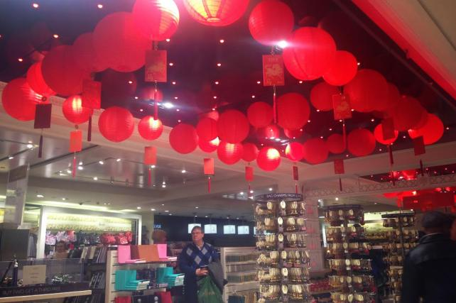 Harrods Red Lanterns Chinese New Year