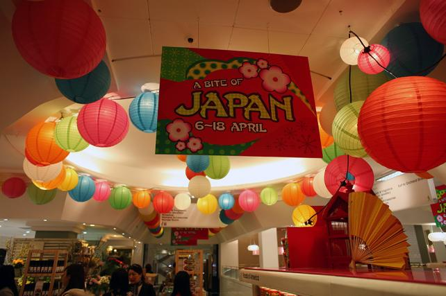 Japan celebrations Selfridges